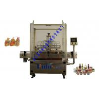 Cheap FH-8G Automatic Piston Filling Machine wholesale