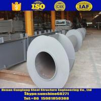 H ,Z,C section steel/Irregular steel Inquiry metal structure