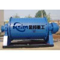 Cheap Rubber Lined Ball Mill wholesale