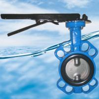 Cheap Butterfly valve Series No.: KF-DJS 2200 Series wholesale
