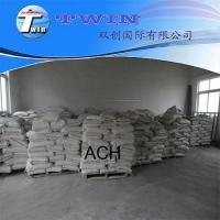 Cheap Drinking Water grade Aluminum Chlorohydrate (solid) wholesale