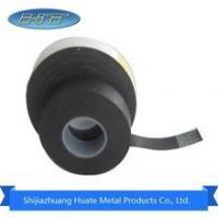 Cheap black high voltage waterproof self fusing rubber tape wholesale
