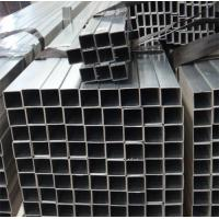 Cheap Galvanized Steel Pipe Product Name:Galvanized Steel PipeBuy: wholesale