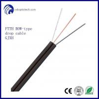 Cheap All types indoor telephone cable GJXH wholesale