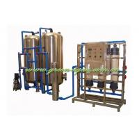 Cheap Reverse Osmosis Machine mineral water machine price Item:GRA-UF(5T/H-S2) wholesale