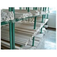 Cheap PTFE ROD wholesale