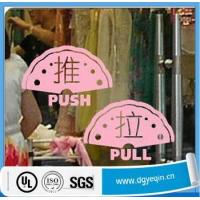 Cheap Adhesive pink Scctor shape Push & Pull sticker for door wholesale