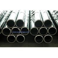 csss-003 Fluid transmission pipe