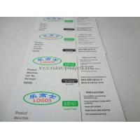 Cheap Water Proof Adhesive Stickers wholesale