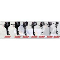 Cheap Gasoline outboard engine HP5 for sale