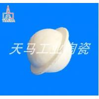 Cheap Plastic covering ball wholesale