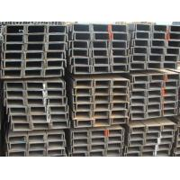 Cheap steel section Steelchannels wholesale