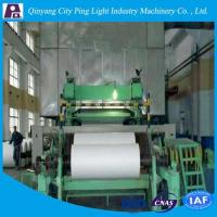 China Manufactue of A4 Paper Production Line Made Paper from Sugarcane on sale