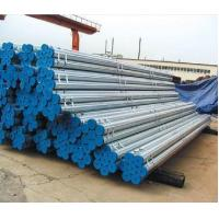 Cheap ASTM A53/A252/A671/A672 Welded Pipe wholesale