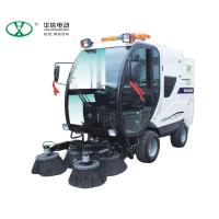 Electric street sweeper QS4A12500