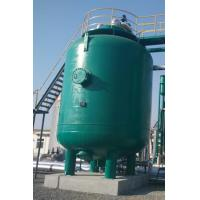 Equipment& chemicals Modified fiber filter