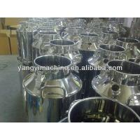 Buy cheap milk can distiller from wholesalers