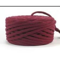 Cheap 2014 the most popular mixed color fancy tape knitting yarn wholesale