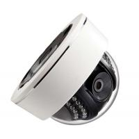 Buy cheap infrared day night camera Day And Night IR-cut HD Dome Camerra from wholesalers