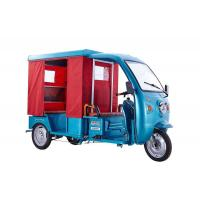 JUN CHI V3Battery operated tricycle for passenger