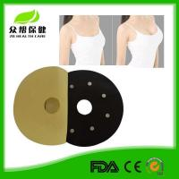 Buy cheap Breast enhancement is stuck from wholesalers