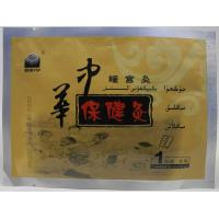 China Warm moxibustion for uterus on sale