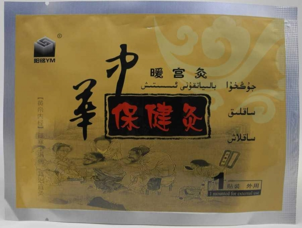 Quality Warm moxibustion for uterus for sale