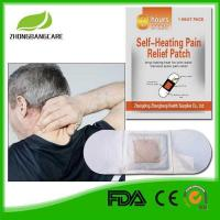Buy cheap Moxibustion Patch from wholesalers