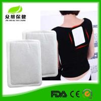 Buy cheap Warm Waist Heat Patch (long type) from wholesalers