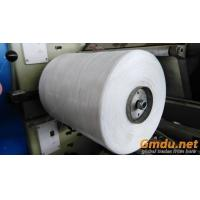 Cheap PP PE monofilament yarn with high strength,white color,yellow color wholesale