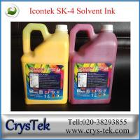 Cheap Icontek SK4 solvent ink (New Gallon) wholesale
