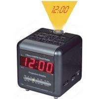 Cheap Spy Projection Clock DVR with Night Vision wholesale