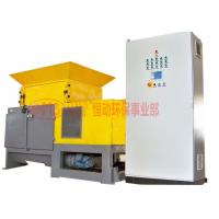 Cheap S1200series single shaft crusher wholesale