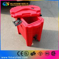 Cheap Beverage container for hot and cold wholesale