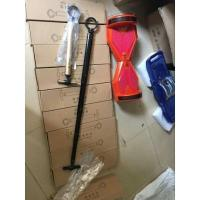 pull rod for hover board Brand: LLSUN