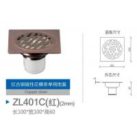 Cheap Zhiliang Magnetic self-sealing drain ZL401C for sale
