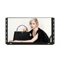 """Plastic Case 15.6"""" Open Frame AD Player"""