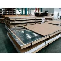 Cheap Plastic s235jr en 10025 hot rolled steel plate with low price wholesale
