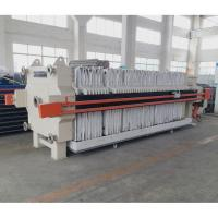 Customer Plate-and-frame Machine Supporting Plate