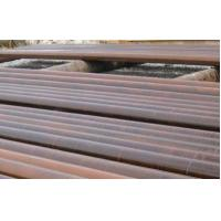 Cheap Mild steel pipe wholesale