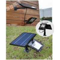 Solar energy lamp series TYN-04501