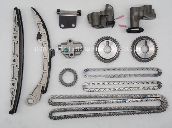 Quality Auto Parts Timing Chain Kit Nissan VQ23DE/VQ35DEJT-0518-KIT for sale