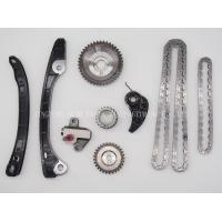 Cheap Auto Parts Timing Chain Kit Nissan HR15DE/HR16DE/HR18DEJT-0519-KIT wholesale