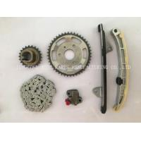 Auto Parts Timing Chain Kit Toyota 1ND TVJT-0424-KIT