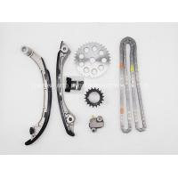 Cheap Auto Parts Timing Chain Kit Toyota 1TRFE 2JT-0423-KIT wholesale