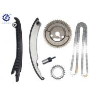 Buy cheap Auto Parts TIMING CHAIN KIT MINI W11B16A 1.6L 02-061401-KIT from wholesalers