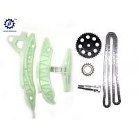 Buy cheap Auto Parts Timing Chain Kit MINI B16A 2006-JT-1402-KIT from wholesalers