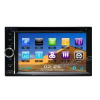Buy cheap Zonteck ZK-6280G 6.2 Inch Car Multimedia System DVD GPS Player from wholesalers