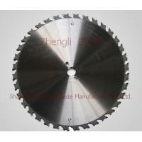 China Alloy saw blade, High-speed chip hacksaw on sale