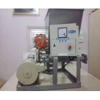 Buy cheap Micro Analogue Feeder from wholesalers